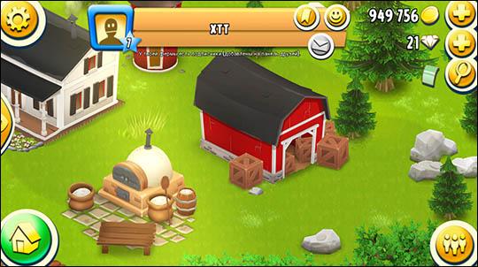 Как в Hay Day подписаться на другую ферму