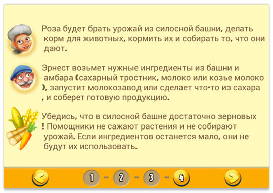 ernest-roza-04