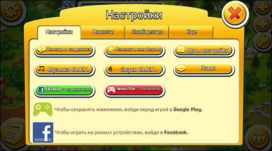 facebook-hayday