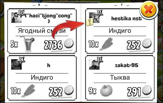 gazeta-s-pomoshiy